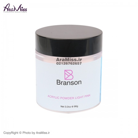 پودر کاشت لایت پینک 120 گرمی برنسون Branson