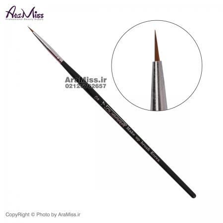 قلم طراحی 0 نوبارا Noubara