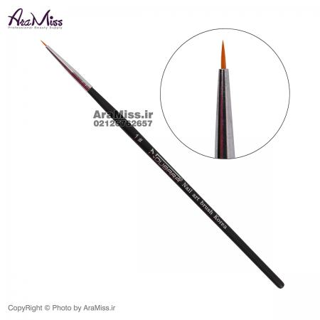 قلم طراحی نوبارا Noubara شماره 1
