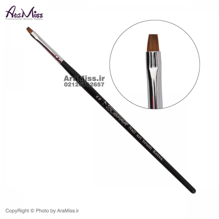 قلم سرتخت نوبارا Noubara شماره 4