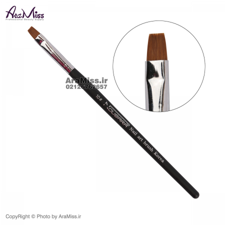 قلم سرتخت نوبارا Noubara شماره 10