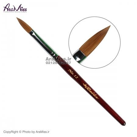 قلم کاشت پودر بلا Bella شماره 10