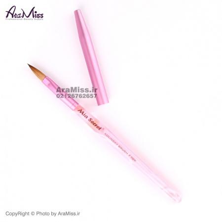 قلم کاشت پودر میاسکرت Miasecret شماره 8